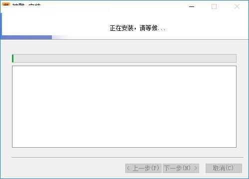 新格尔神雕软件截图