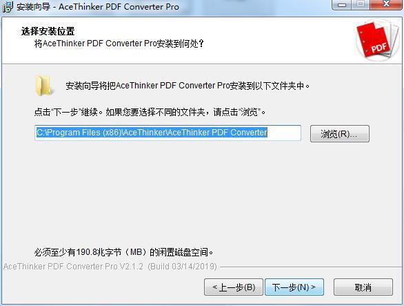 AceThinker PDF Converter Pro截图