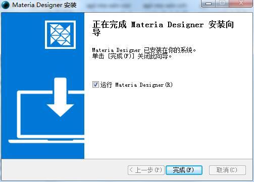 Materia Designer