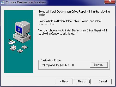 DataNumen Office Repair截图