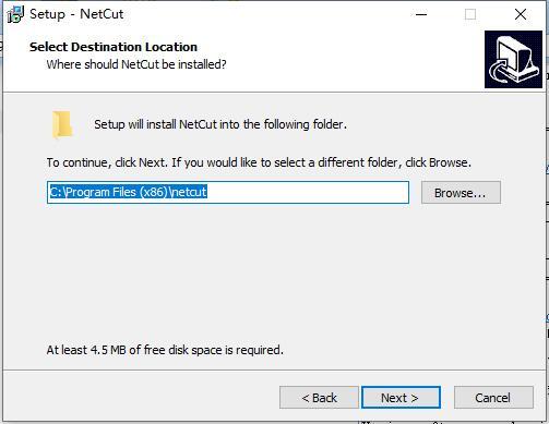 Netcut截图