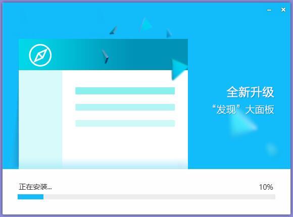 微博桌面截图
