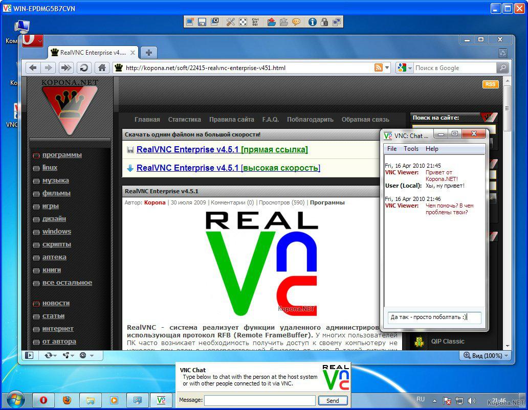 VNC截图