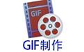 Gif Tools段首LOGO