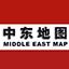 中東地圖高清中文版全圖