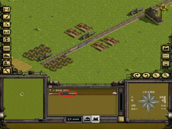 铁路大亨截图