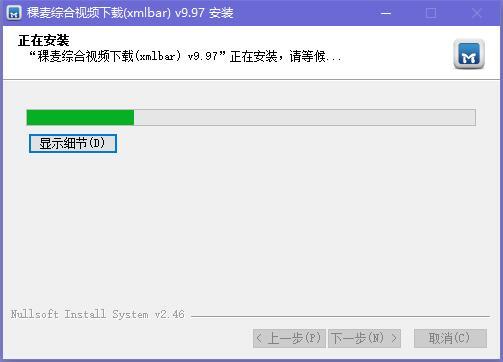xmlbar(CCTV/CNTV视频下载器)截图