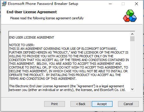 iTunes备份密码神器截图