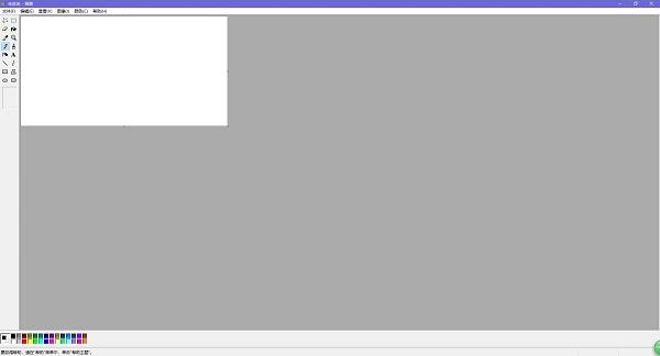win7自带画图工具(mspaint.exe)截图1