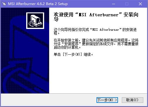 Afterburner显卡超频