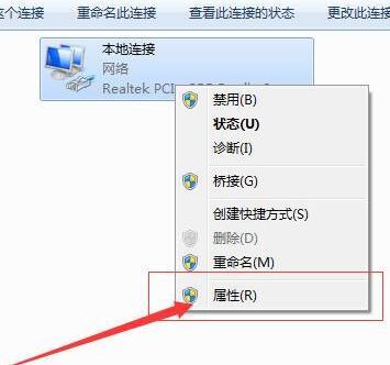 ip地址冲突怎么办截图