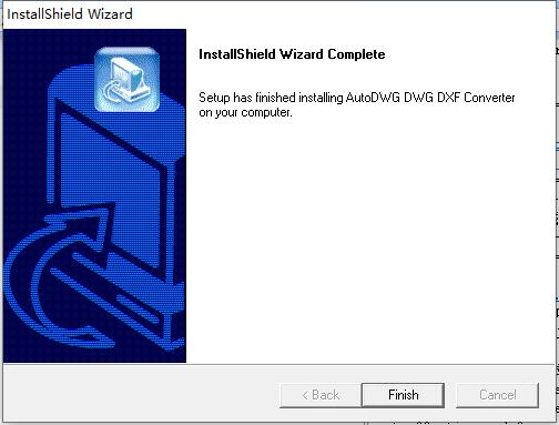 DWG DXF Converter截图