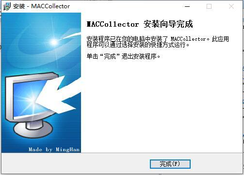 MACCollector截图