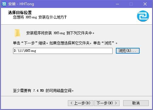 户户通管理系统软件