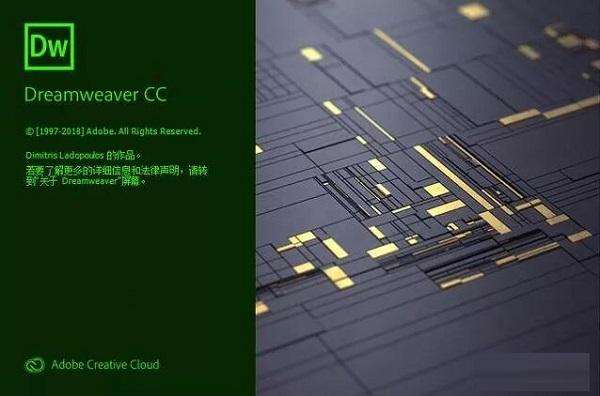 Adobe Dreamweaver CC2020截图