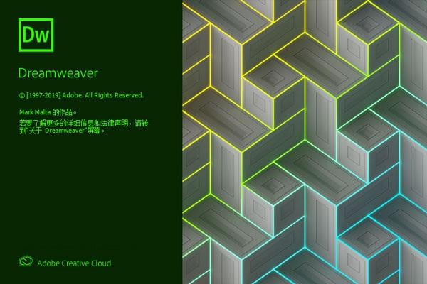 Adobe Dreamweaver CC2020截图1
