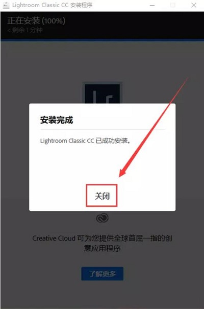 Adobe LightRoom cc2020截图