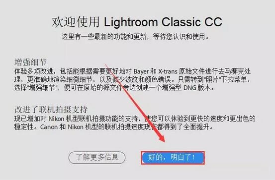 Adobe LightRoom cc2020
