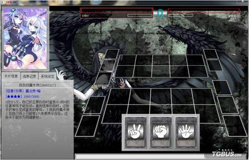 游戏王ygocore截图