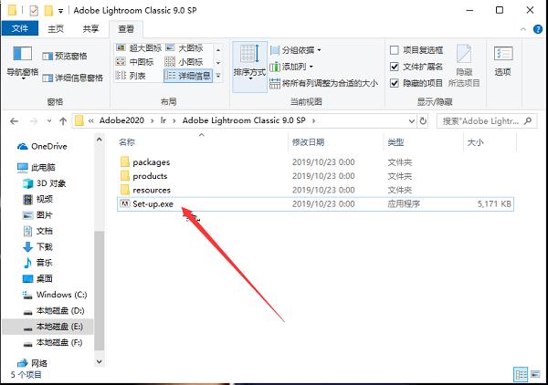 Adobe Lightroom Classic2020截图