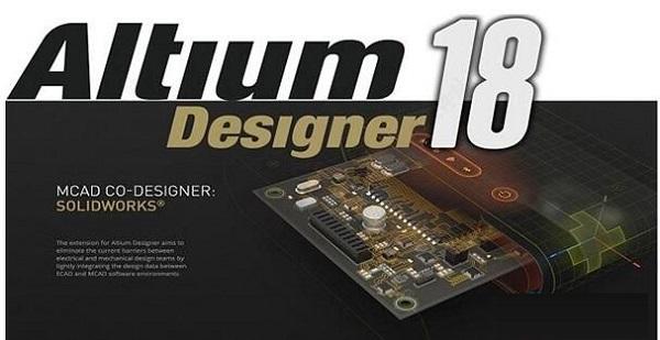 Altium Designer2018截图1