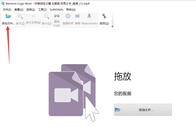 Remove Logo Now截图