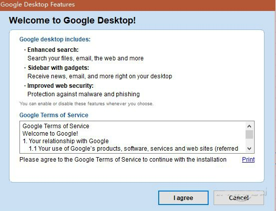 Google桌面搜索工具截图