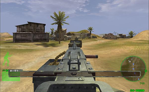 三角洲特种部队5黑鹰坠落截图
