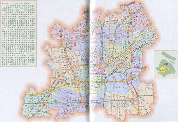 上海地图全图高清版截图