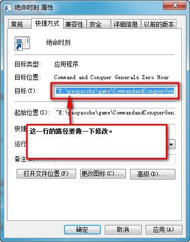 绝命时刻注册表恢复工具截图