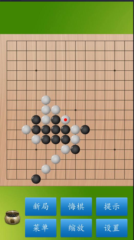五子棋大师截图