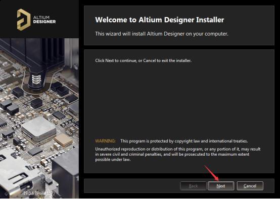 Altium Designer2019截图