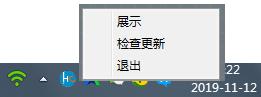 珩珹POS机双屏管理软件截图