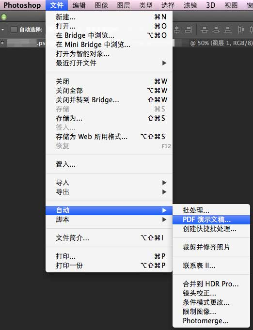 Photoshop CS截圖