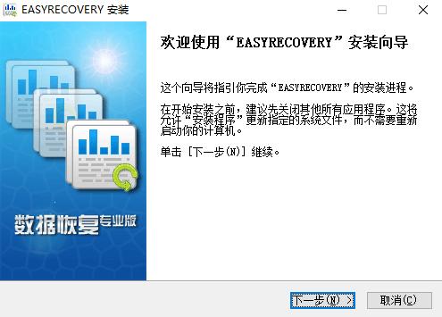EasyRecovery