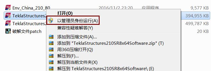 Tekla21.0