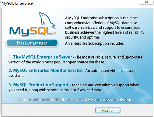 MYSQL截图