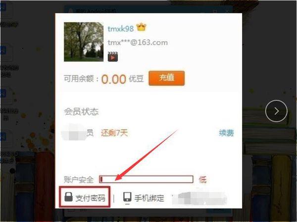 搜狐視頻截圖