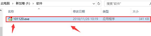 谷歌翻译器截图