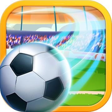 足球彈彈樂