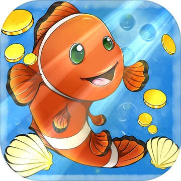 小魚變大魚