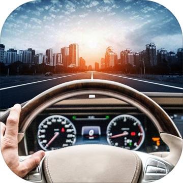 城市开车模拟器