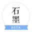 石墨文档 1.4.6 官方版