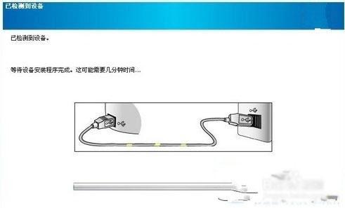 惠普 LaserJet P1007/P1008/P1505/P1505n打印机驱动截图