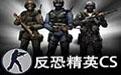 反恐精英CS1.5段首LOGO
