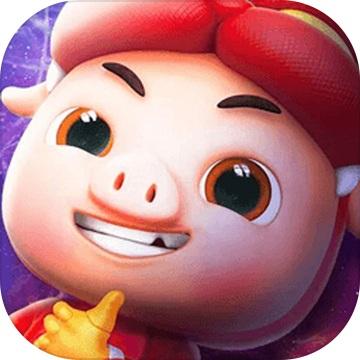 豬豬俠之競速小英雄