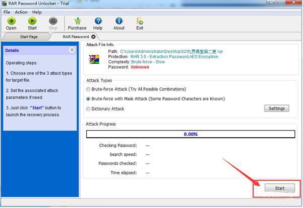 WinRAR密码解锁(RAR Password Unlocker)截图