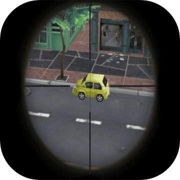 城市狙擊之謎