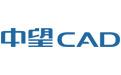 中望CAD 2020段首LOGO