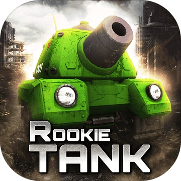 Rookie Tank